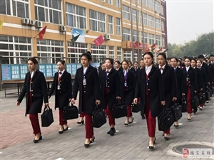 廊坊华航航空学校第三十一届合伙人会议胜利召开