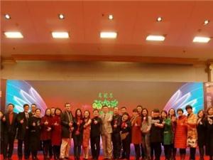 2019德润教育第二届跨年演讲大会正式开启