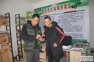 张家川首家原生态土乌鸡专卖店盛大开业,送礼就选择来这里