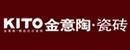 KITO金意陶・瓷砖