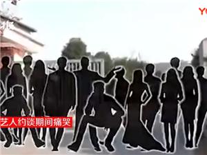 香港TVB曝光17名被�s��人名��