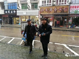 """新县检察院开展提升""""两率""""系列大走访活动(九)"""