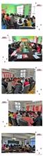 """新县检察院开展提升""""两率""""系列大走访活动(十)"""