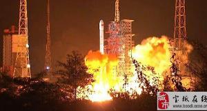 嫦娥四号发射成功!