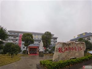 枝江市举办第三届膏方养生文化节