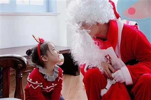 """第二届""""圣诞老人到我家""""论坛活动开始啦~"""