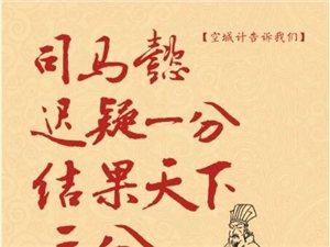 【江山・壹号】下手要趁早,实景现房,年终钜惠至12万,难再求