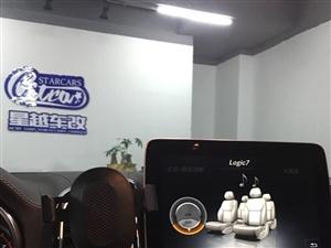 奔驰GLE /GLS柏林之声音响360全景座椅记忆旋转3D高音头