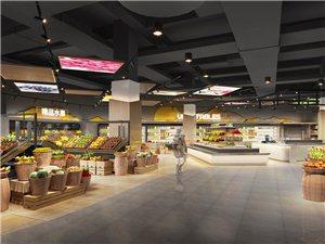 澳门银河娱乐场网址区网红地标——假日国际K-Super凯舒优选超市