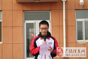 2018世界投注网乐安中学阳光体育冬季长跑启动