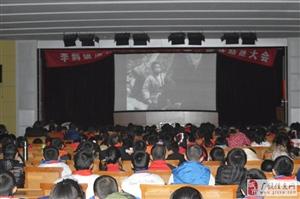 2018世界投注网李鹊镇中心小学观红色经典影片 做新时代少年 审核中