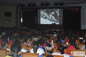 广饶李鹊镇中心小学观红色经典影片 做新时代少年 审核中