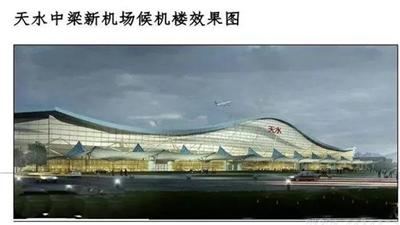 快来围观!中梁机场建设规模曝光:跑道长3200米航站楼约7000�O