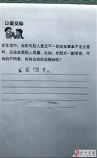 小学生读拼音也太魔性了吧!滑县家长有没有同感?