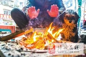 冬天到了,博兴人该注意啦!!!!!!
