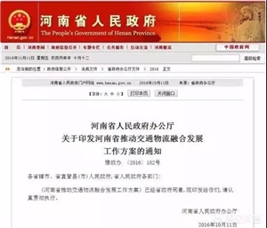 最新进展!濮阳至钱柜娱乐城铁路建设规划情况,设计时速为120km/h!