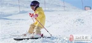 滑雪,一场迟来的邀约,神湖滑雪场试营业啦!