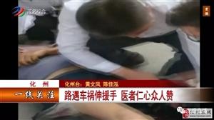 化州笪桥这个人给各大媒体曝光,到底因何事??