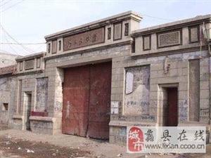 《忆蠡县》征集一下蠡县的老・旧照片