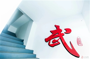 江涛武术馆――共同进步,打造中国好少年