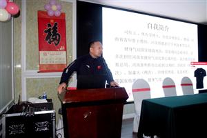 滑县举办2018年健身气功技能提高培训班