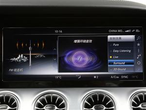 奔驰E300 E200柏林之声音响喇叭 营造出良好的视听享受