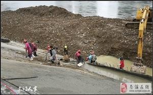 【苍溪】啤酒广场河道整治基础设施安装【图】