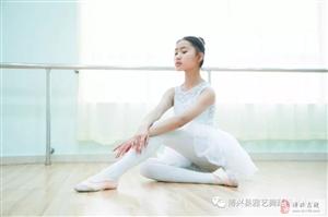 为什么专业的舞蹈老师都会建议舞蹈课一定要盘发?