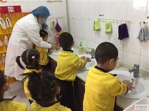临泽县第一幼儿园积极做好冬季传染病防控工作