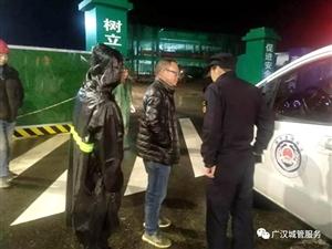 大同路欧城联邦与金科集美水岸工地夜间违规施工,广汉城管严厉查处