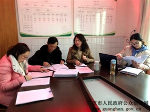 """广汉市开展为期1个半月""""整治诱导住院,打击欺诈骗保""""专项行动"""