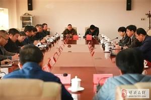 红星美凯龙 博兴爱琴海项目推进领导小组第一次协调会议召开