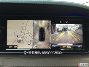 奔驰S320座椅记忆360全景旋转高音头盲点辅助