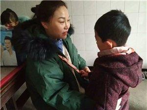 传承雷锋精神把母爱献给孩子