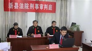 疯狂盗窃将受刑 新县法院巡回审判走进京九社区
