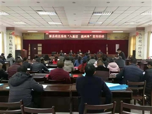 """新县司法局持续开展""""入基层 提两率""""宣传活动"""