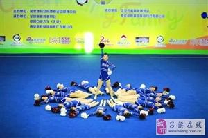 吕梁:啦啦操团队获2枚全国联赛冠军