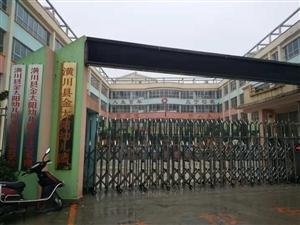 """《潢川县""""金太阳幼儿园"""":五岁孩子被同学家长踹翻后,反被学校劝退》"""