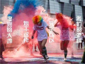 琼海彩虹跑正在招幕中~~~~~(免费报名)