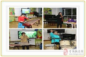 临泽县第一幼儿园开展教师特长基本功展示活动