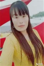 王玉翠,女,上月失踪,去向不明!