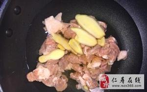 清炖:萝卜羊肉汤