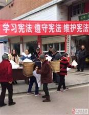 秋风行动  协兴公安开展宪法日主题宣传活动