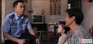 【警察故事】平安使者――肖文海
