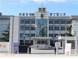 丰南区职业技术教育中心喜获全国一等奖