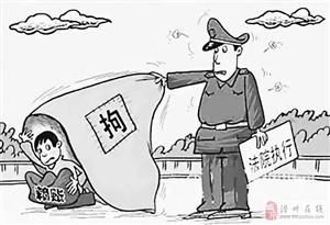 滑县老赖东躲西藏,刚露头便被围堵!