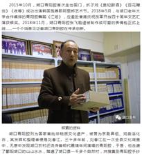湖口这位75岁老人厉害!受邀央视春节戏曲晚会青阳腔剧目作曲!