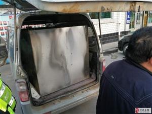"""博兴:面包车改装运汽油  拉个""""炸弹""""满街跑"""