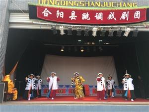 """澳门博彩正规网址县非遗文化""""跳戏""""首次展演"""