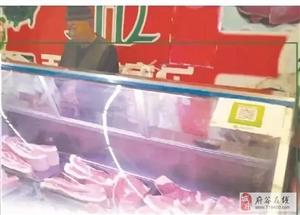 """澳门威尼斯人赌场平台多措并举防控""""非洲猪瘟"""""""